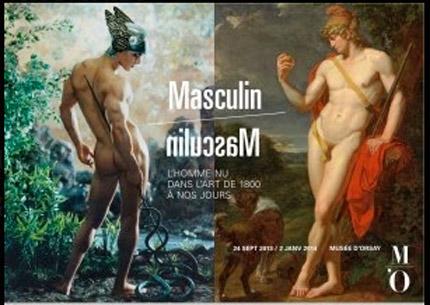 MasculinMasculin
